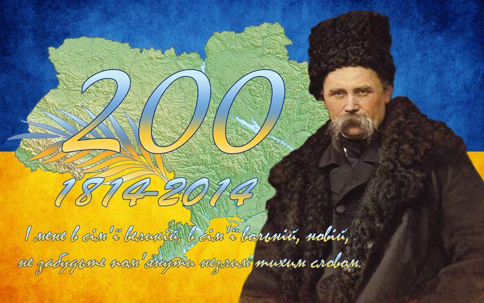Т.г.шевченко открытки, анимация гифки благодарю