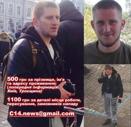Напад на Володимира В'ятровича: реакція суспільства і питання про кукловодів